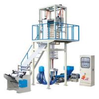 Buy cheap High Efficient Plastic Extrusion Machine for T Shirt Plastic Bag from wholesalers