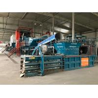Buy cheap Baler For Waste from wholesalers