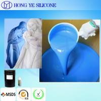 Buy cheap Rtv silicone for gypsum cornice decoration mold making from wholesalers