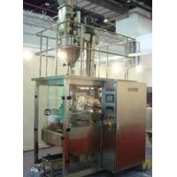 Buy cheap Automatic Weighing - Plastic Composite Bag Packaging Machine Automatic from wholesalers
