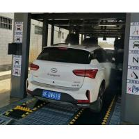 Buy cheap Automatic tunnel car washing station/ Automated car washer with Dual Flat Belt Conveyor from wholesalers