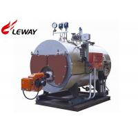 Buy cheap Dry Back Design Oil Fired Combination Boiler , Oil Fired System Boiler With Condenser from wholesalers