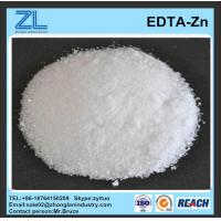 Buy cheap 15% zinc disodium edta CAS No.: 14025-21-9 from wholesalers