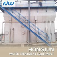 Buy cheap High Efficiency River Water Treatment Plant , Seawater To Freshwater Machine 2-200m3/H from wholesalers