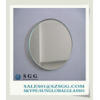 Buy cheap Framed Bathroom Mirror, 2mm,3mm 4mm,5mm,6mm from wholesalers