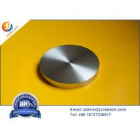 Buy cheap Titanium Silicon Alloy Metal Sputtering Targets With Excellent Oxidation Resistance from wholesalers