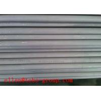 Buy cheap 310MoLN/W.Nr.1.4466/S31050/725LN stainless steel seamless pipe/tube from wholesalers