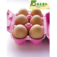 Buy cheap paper egg tray/box making machine(FCZMW-4) from wholesalers