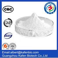 Buy cheap Sell High Quality Medicine Grade 99% Purity Praziquantel Raw Powder CAS:55268-74-1 from wholesalers