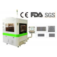 Buy cheap Precision Metal Fiber Laser Cutting Machine For Sheet Metal Processing from wholesalers