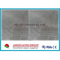Buy cheap Super Soft Nonwoven Spunlace Fabric High Strength With 50GSM from wholesalers