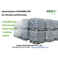 Buy cheap Commercial 150000 U / ml Amyloglucosidase Enzyme , Liquid Glucoamylase Hydrolytic Enzymes from wholesalers