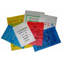 Buy cheap Anti Slip Light Weight PP Woven Sack Bags For Packing Cement , Coal , Salt from wholesalers