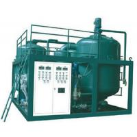 Buy cheap Waste Engine Oil Refining from wholesalers
