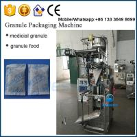 Buy cheap automatic desiccant / silica gel packaging machine / 3 seal side sachet packaging machine from wholesalers