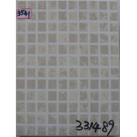 Buy cheap Ceramic Wall Tile product