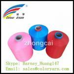 Buy cheap DTY Yarn DTY Yarn from wholesalers
