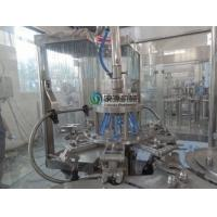 Buy cheap Aseptic Beverage Filling Equipment 3 in 1 Aseptic Liquide Filling Machine from wholesalers