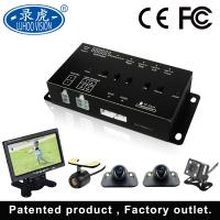 Buy cheap DC 12V 4 Channels Vehicle Security Camera System 360 Degree Round View from wholesalers