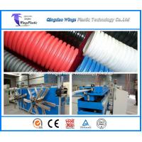 Buy cheap Plastic corrugated pipe corrugator machine from wholesalers