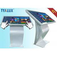 Buy cheap 1080P 42 Floor Standing Lcd Advertising Player , Lcd Advertising Kiosk from wholesalers