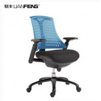 Buy cheap Comfortable elegant wooden office chair commercial furniture executive chair from wholesalers