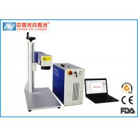 Buy cheap Top Quality 20W 30W MOPA Color Fiber Laser Marking Machine with Computer from wholesalers