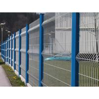 Buy cheap mesh fence--High Security and Pratical Wire Mesh Fence(gree, blue,white, and etc.) from wholesalers