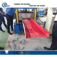 Buy cheap 18 Stations Bemo Roof Panel Roll Forming Machine For Aluminium Tapered Sheet from wholesalers