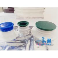 Buy cheap Pe + Pvc Packaging Bag In Box Fitments Gland , Taps Valve For BIB Pouch 5L / 10L / 20L / 50L product