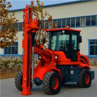 Buy cheap ground deep drilling hole machines GS 2000 from wholesalers