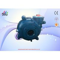 Buy cheap 6 / 4 AHR AH Slurry Pump , Slurry Transfer Pump Natural Rubber Spare Parts from wholesalers