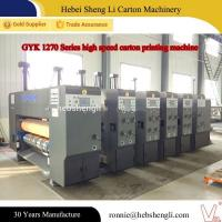 Buy cheap 1 Year Warranty Single Facer Corrugated Machine CE ISO Certificate from wholesalers