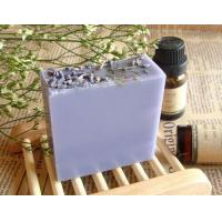 Buy cheap Olive Oil Organic Fancy Soap Bath And Body Natural Whitening Soap from wholesalers