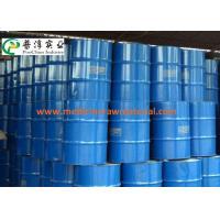 Tetravinyltetramethylcyclotetrasiloxane GBL , CAS 2554-06-5 For Reactive Silioxane Polymers
