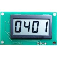 Buy cheap 4 Numbers Segment LCM (SMS 0401) from wholesalers