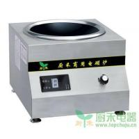 Buy cheap commercial induction range from wholesalers