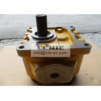 Buy cheap Shantui SD22 bulldozer working pump hydraulic pump assembly 07444-66103 from wholesalers