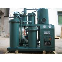 Buy cheap Industry Hydraulic Oil Purification Plant from wholesalers