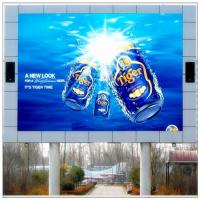 Buy cheap P5 /P6 / P8/P10 / P20  SMD LED Video Wall Panels ,HD stability  Outdoor Video Wall Solutions from wholesalers