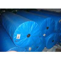 Buy cheap Moisture Proof Polypropylene Woven Fabric Roll , Offset Printing Woven Poly Fabric from wholesalers