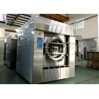 Buy cheap 120kg Hotel / Hospital Dry Cleaning Equipment , Steam Heating Industrial Washer Dryer from wholesalers