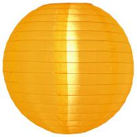 Buy cheap Gold Yellow Nylon Lanterns from Wholesalers