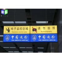 Buy cheap Frameless Advertising Fabric LED Light Box Textile Backlit Double Sided from wholesalers