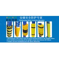 Buy cheap Steel Upright  Round  Warehouse Column Protectors  , Concrete Column Protectors from wholesalers