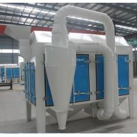 Buy cheap 20-160tpd High Capacity TSCY Drum Grading Machine Used in Seeds Cleaning Plants from wholesalers