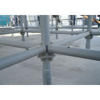 Buy cheap scaffold supporting system supplier from wholesalers