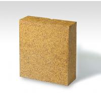 Buy cheap Magnesia-alumina Spinel Brick from wholesalers