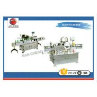 Buy cheap Intelligent Control Shrink Sleeve Labeling Machine 500W , Automatic Sleeve Labeling Machine from wholesalers