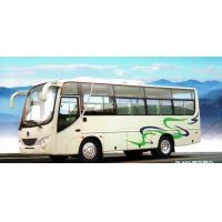 Buy cheap Dongfeng EQ6790PT3 Coach Bus,Euro3 Dongfeng Bus Touristique,Autobús Turístico from wholesalers